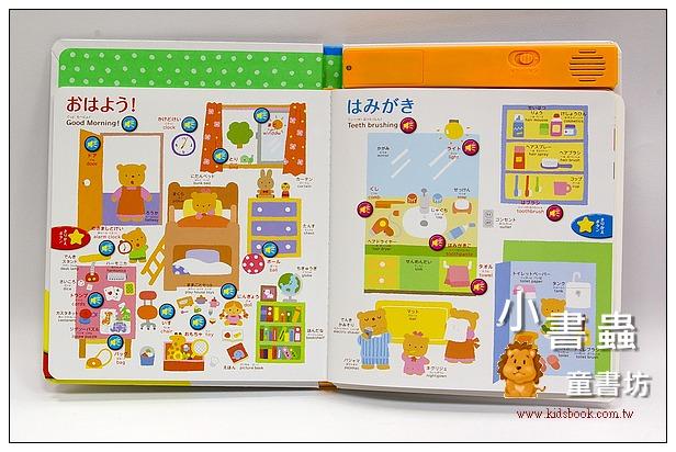 內頁放大:「語言」音效遊戲書:英、日文語言學習機(244詞語發音、550語收錄)