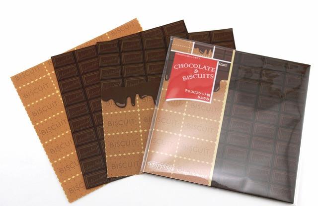 內頁放大:日本花紙(單面):巧克力(現貨數量:5)