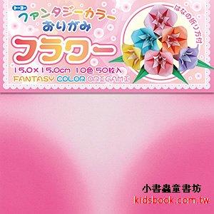 日本色紙:漸層色紙1(15cm)