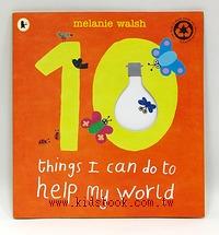 10 THINGS I CAN DO TO HELP MY WORLD (書+CD) (10件事我做了,世界會更好)
