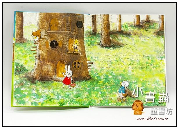 內頁放大:小山村故事:慶典的願望(日文) (附中文翻譯)