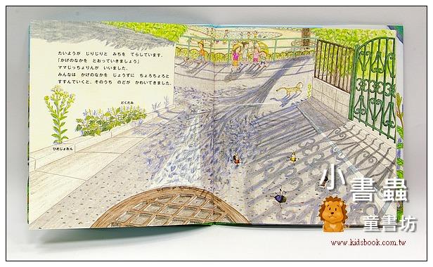 內頁放大:厘厘蟲繪本2:厘厘蟲的夏天(日文版,附中文翻譯)