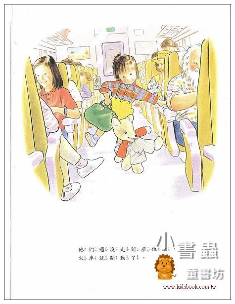 內頁放大:情緒繪本3-5:小秋與小根(興奮、緊張、害怕、開心)(79折)小書蟲推薦書