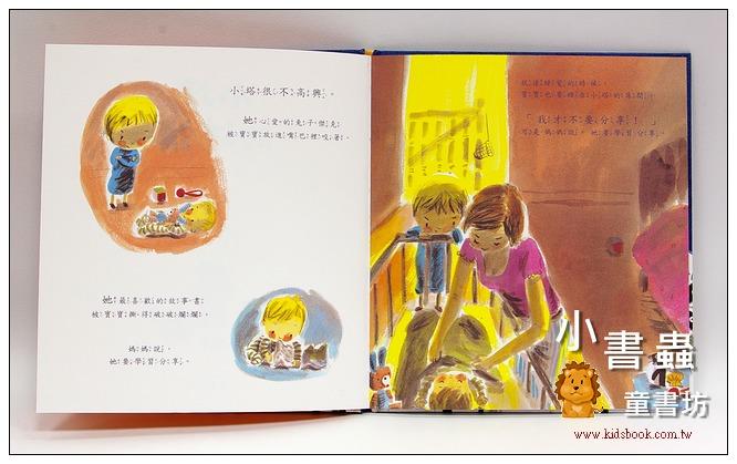 內頁放大:小塔的冰山(79折)