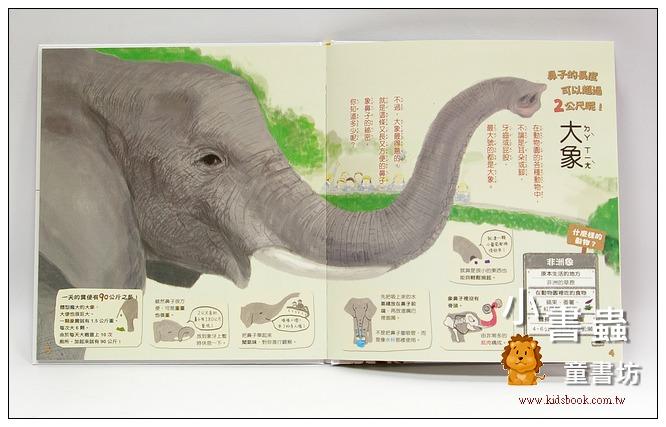 內頁放大:大家來逛動物園 (絕版書)現貨:1