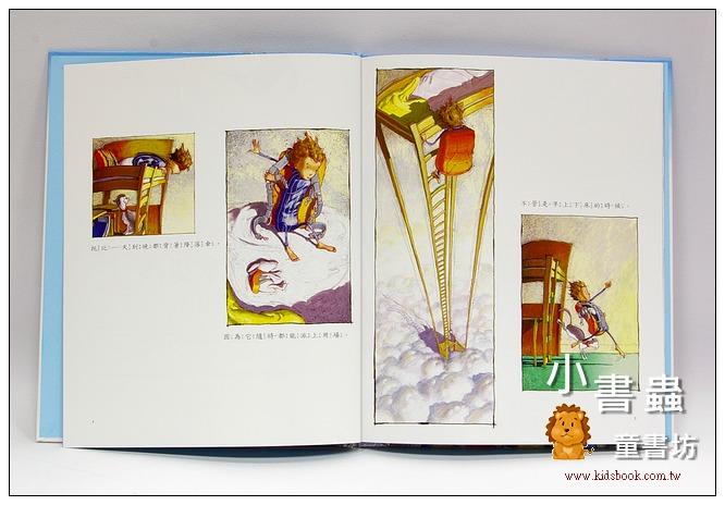 內頁放大:降落傘男孩 (79折)
