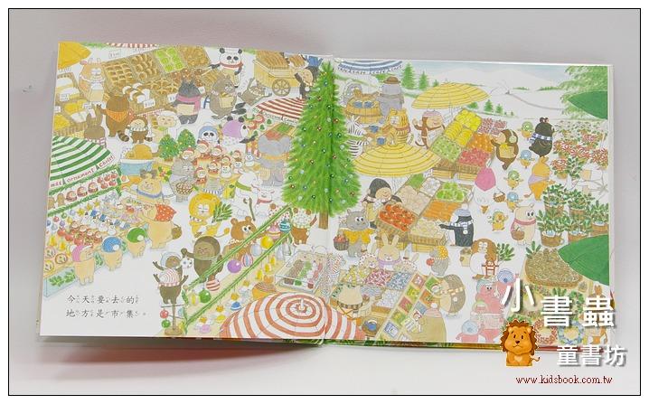 內頁放大:小雞過耶誕節(工藤紀子)(85折)