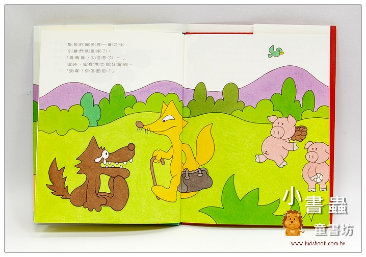 內頁放大:豬的種子又來了 <親近植物繪本>(85折)