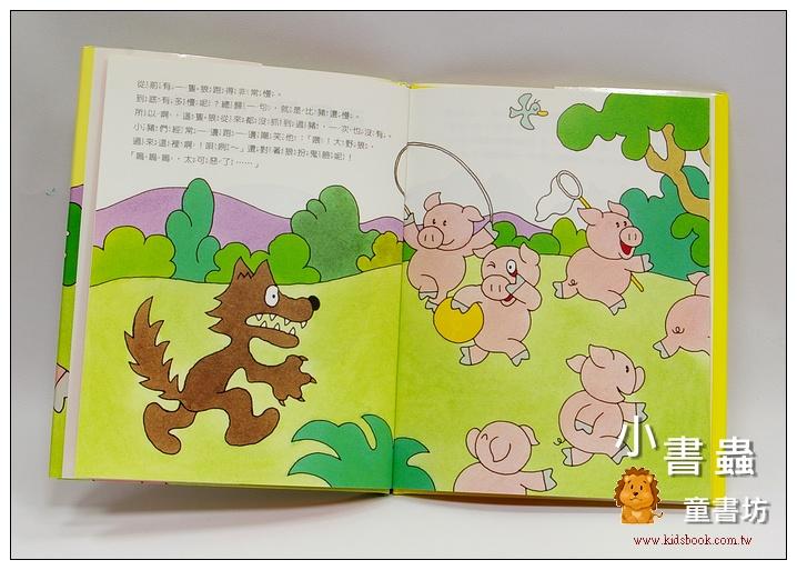 內頁放大:再見豬的種子 <親近植物繪本>(85折)