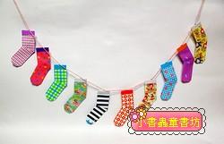 聖誕襪摺紙材料包