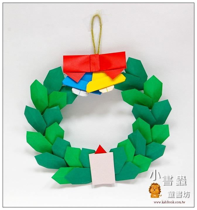 內頁放大:聖誕圓圈摺紙材料包Ⅱ(豐富款)