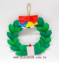 聖誕圓圈摺紙材料包Ⅱ(豐富款)