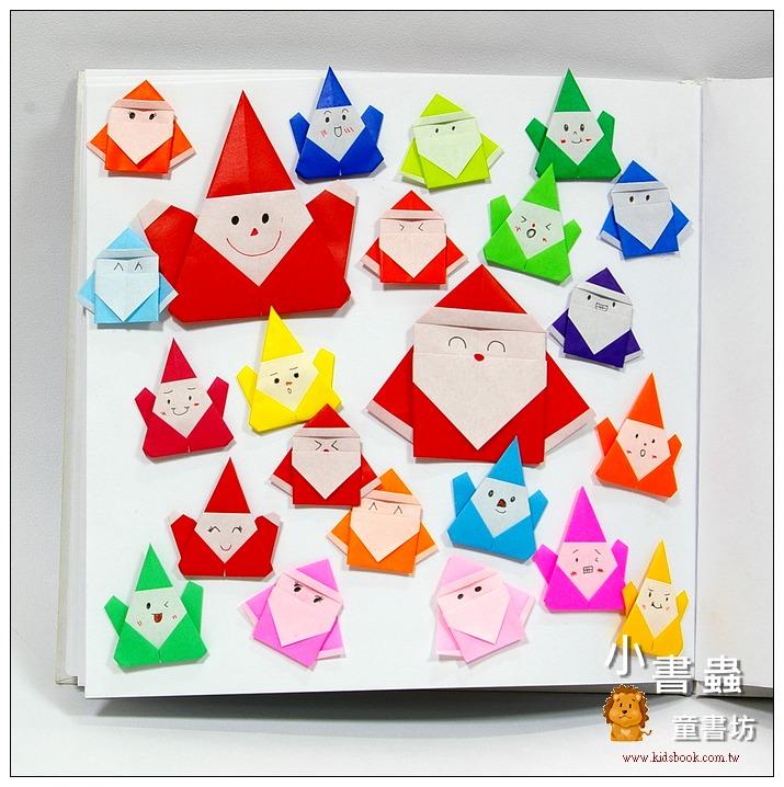 內頁放大:聖誕老公公(紅)+聖誕小精靈(彩色)─繽紛摺紙材料包(12大+40小)