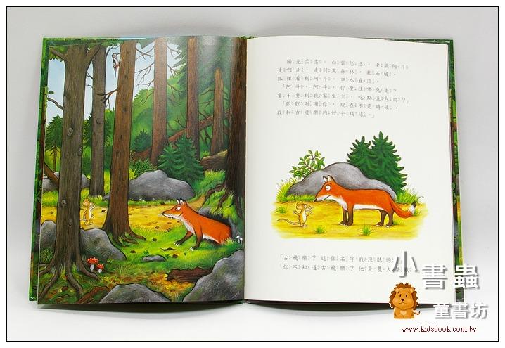 內頁放大:古飛樂(原怪獸古肥玀)(85折)