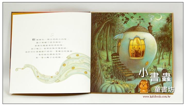 內頁放大:南瓜湯(79折)