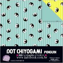 日本花紙(雙面):小企鵝(6色調36枚)(現貨數量>5)
