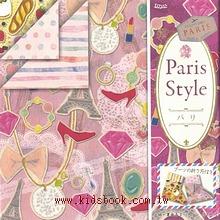 日本花紙(雙面):巴黎風(4色調32枚)(現貨數量>5)