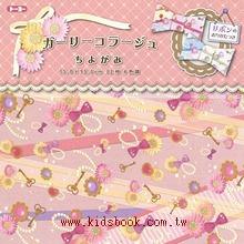 日本花紙(單面):少女拼貼(現貨數量:1)