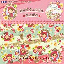 日本花紙(單面):小紅帽(現貨數量>5)