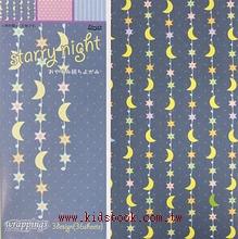 日本花紙(單面):星夜(現貨數量>5)