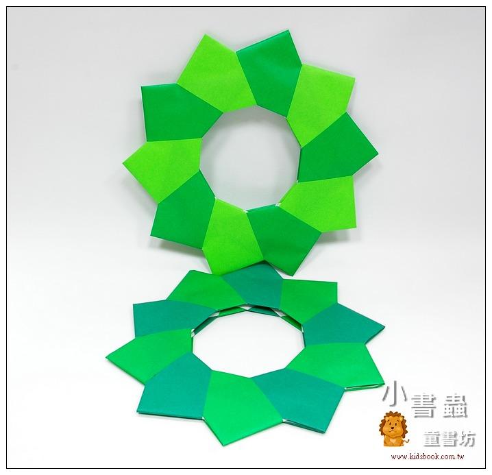 內頁放大:「特大」聖誕圓圈摺紙材料包1(綠色款)(直徑約30cm)