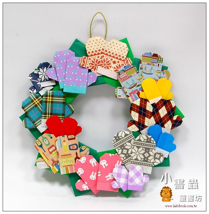 內頁放大:手套摺紙材料包(8大+4小雙手套)+聖誕圈圈(大)