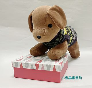 手工綿柔音樂布偶:小狗─ 咖啡色+衣服(台灣製造)