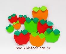 「蘋果」、「橘子」平安吉祥摺紙材料包