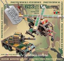 捷克─百變積木seva army2:623片(坦克車、直昇機)