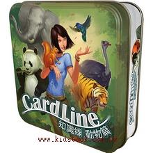 Cardline Animals 知識線動物篇 (中文版)桌上遊戲