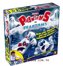 Phantoms vs Phantoms 鬼抓鬼 桌上遊戲
