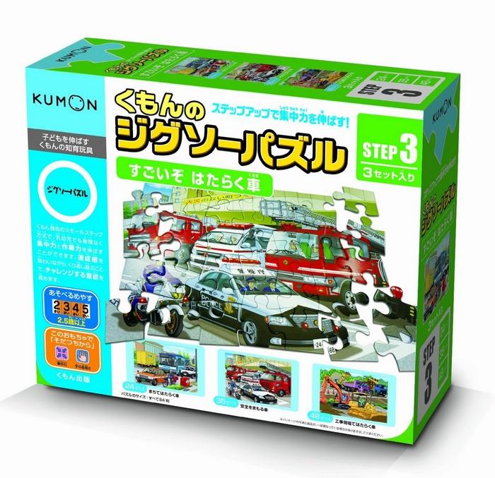 內頁放大:工作中的車(第三階段 厚度:2.5mm):日本KUMON功文拼圖