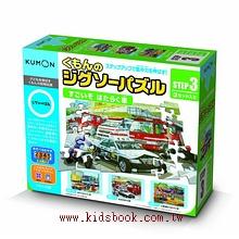 工作中的車(第三階段 厚度:2.5mm):日本KUMON功文拼圖