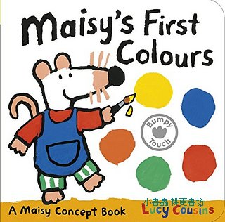 小鼠波波硬頁書(認知):Maisy's First Colours