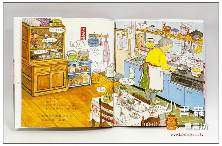 內頁放大:生命力量繪本3-3:早安,美音女士(85折)