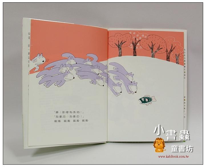 內頁放大:11隻貓(85折)