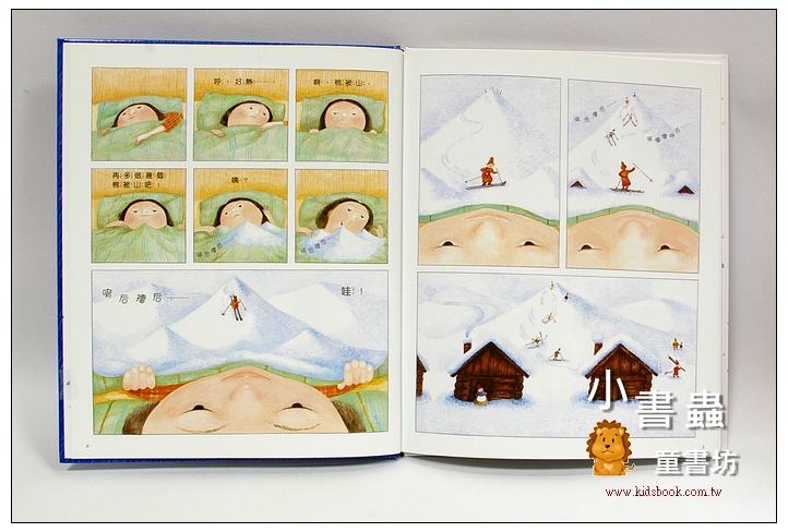 內頁放大:棉被國的小矮人(79折)(精靈.天使.傳說故事)