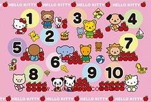 和Hello kitty一起玩(10.6.10pcs):階梯式日本幼兒拼圖