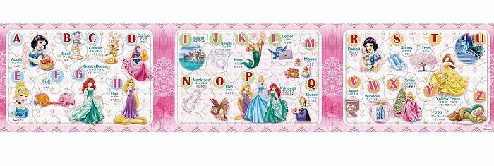 內頁放大:迪士尼公主拼圖(30.24.18pcs):階梯式日本幼兒拼圖(現貨:1)(特價出清)
