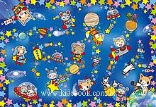 32pcs可愛的宇宙迷宮:日本幼兒紙板拼圖