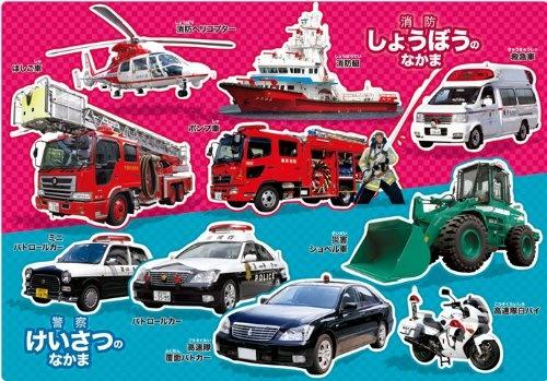 內頁放大:35pcs警車和消防車:日本幼兒紙板拼圖