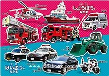 35pcs警車和消防車:日本幼兒紙板拼圖