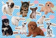 35pcs可愛的小狗:日本幼兒紙板拼圖