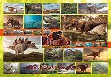 46pcs恐龍大集合:日本幼兒紙板拼圖