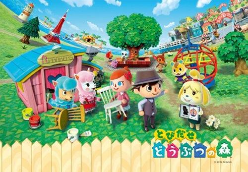 內頁放大:85pcs動物森林:日本幼兒紙板拼圖