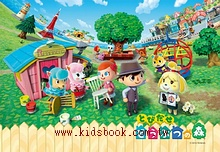 85pcs動物森林:日本幼兒紙板拼圖