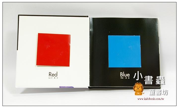 內頁放大:黑白立體操作書:Color Surprises(英日文版)