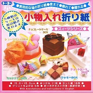 內頁放大:日本摺紙材料包:甜點紙盒(高級)現貨數量:1