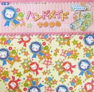 內頁放大:日本花紙(單面):星星熊(現貨數量>5)