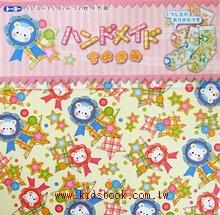 日本花紙(單面):星星熊(現貨數量>5)